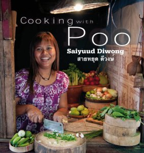 Saiyuud Diwong's Cooking with Poo, winner of the Diagram prize for the oddest book title of the year